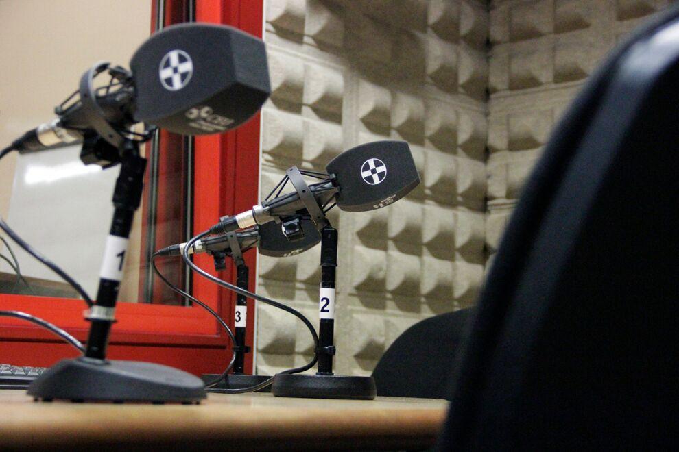 Centro Audiovisual